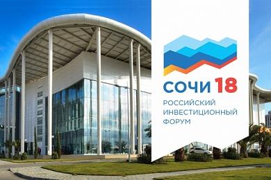 Как сообщили агентству «Урал-пресс-информ» в пресс-службе РМК, российский инвестиционный форум пр