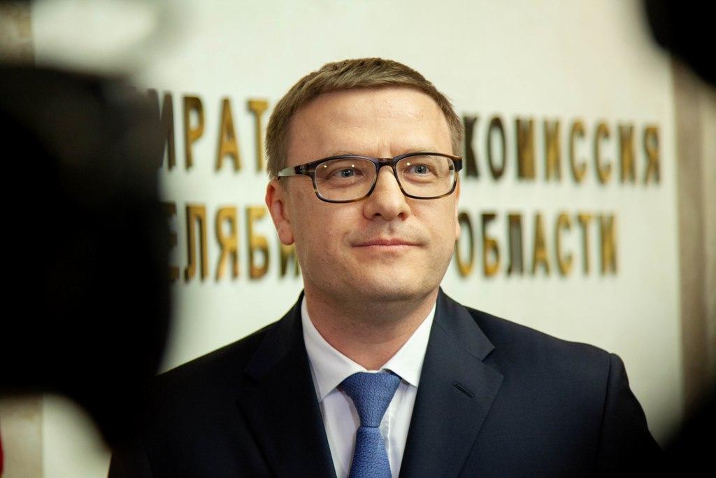 Глава Челябинской области Алексей Текслер встретился с депутатами Челябинской городской думы. Вст