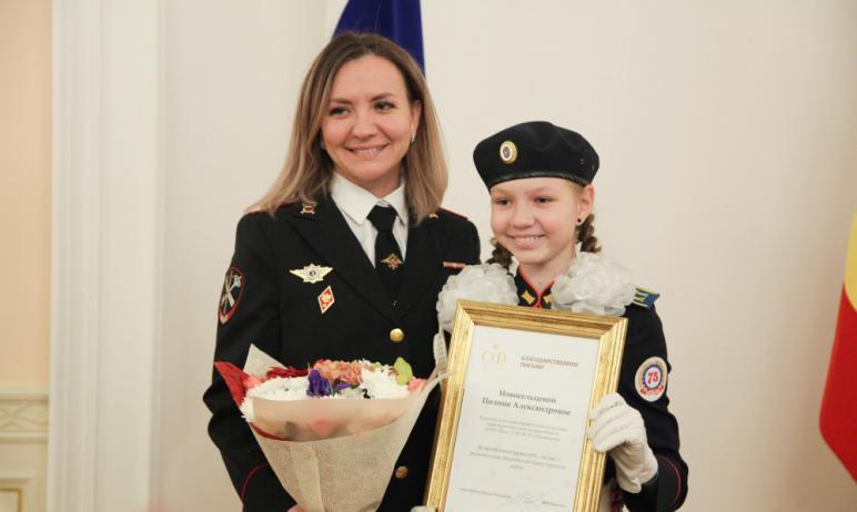 В резиденции губернатора Челябинской области состоялась торжественная церемония вручения наград д