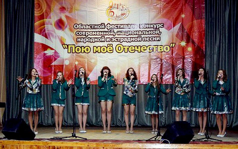 Более 80-ти музыкальных номеров представили южноуральские конкурсанты на фестивале «Пою мое Отече