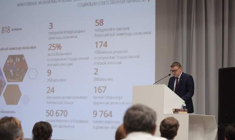 Губернатор Челябинской области Алексей Текслер сегодня, 19 августа, принял участие в традиционном