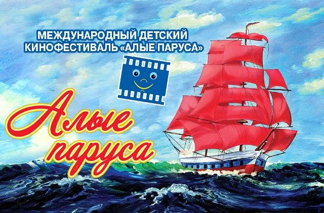 По результатам всероссийского конкурсного отбора 19 воспитанников детской киностудии при челябинс