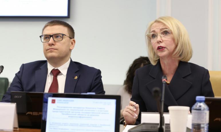 Совет Федерации ФС РФ одобрил строительство в Челябинской области дома-интерната для пожилых граж