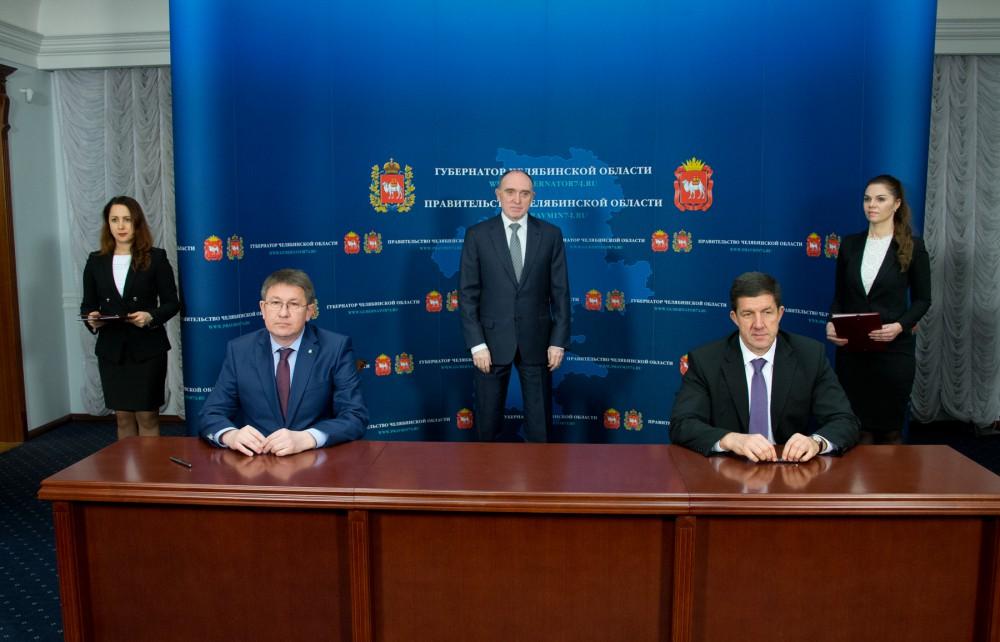 Соответствующее соглашение подписано между правительством региона и «Ростелекомом», Подписи в док