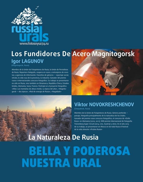 Экспозиция под названием «Красивый и могучий Урал» (Nuestro bello y poderoso Ural) откроется в ра