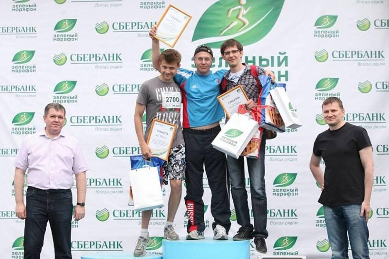 Всего в этот день «Зеленый марафон» состоялся в 45 городах России, расположенных в 11 часовых поя
