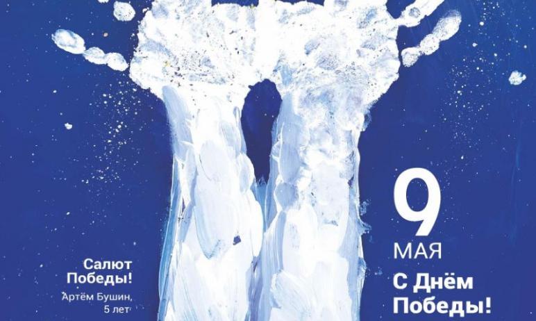Жители Челябинской области могут бесплатно отправить поздравительную открытку ко Дню Великой Побе