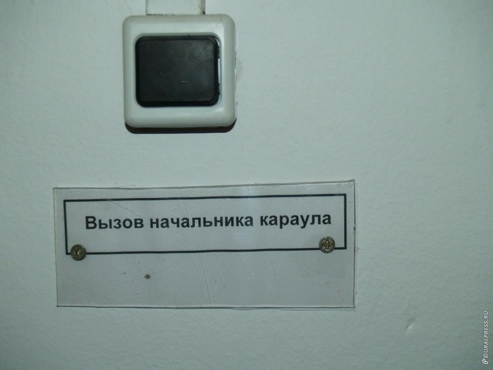 Народные контролеры в Челябинской области получили официальный статус. В минувший понедельник кур