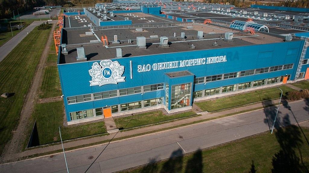 Компания «Филип Моррис Интернэшнл» (ФМИ) в России объявила о старте производства инновационной пр