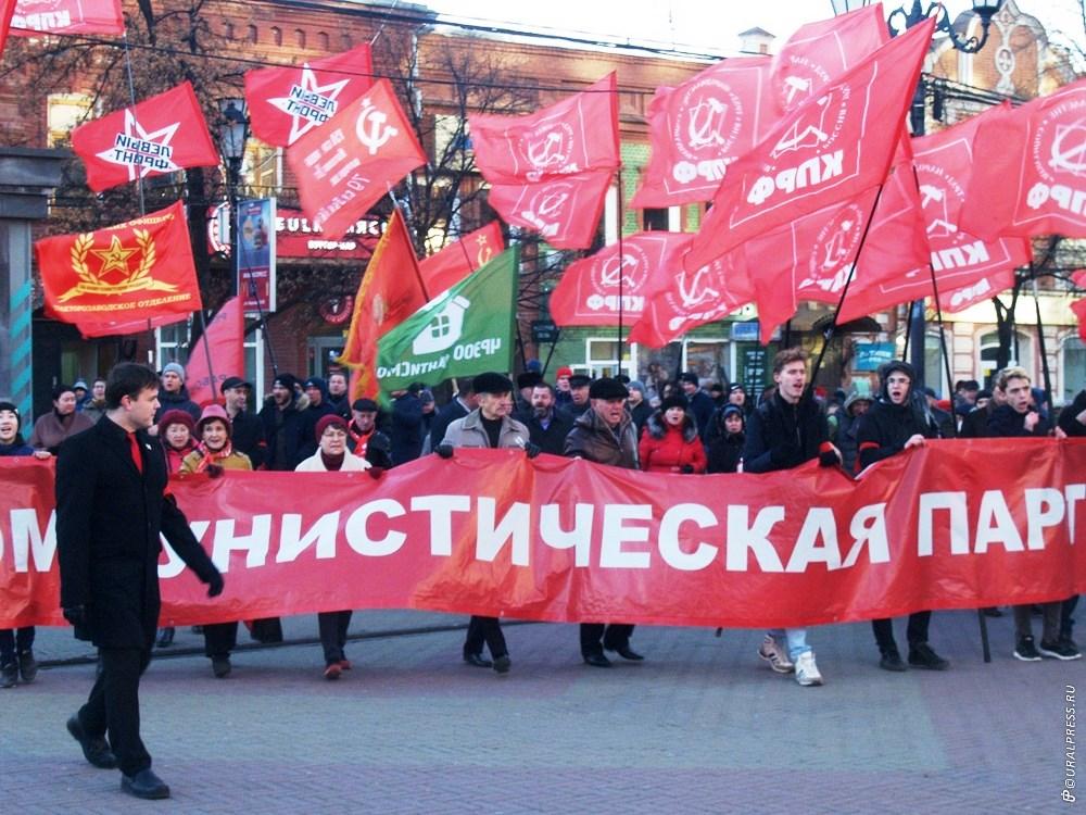 В Челябинске, седьмого ноября, состоялся митинг, посвященный 101-й годовщине Великой Октябрьской