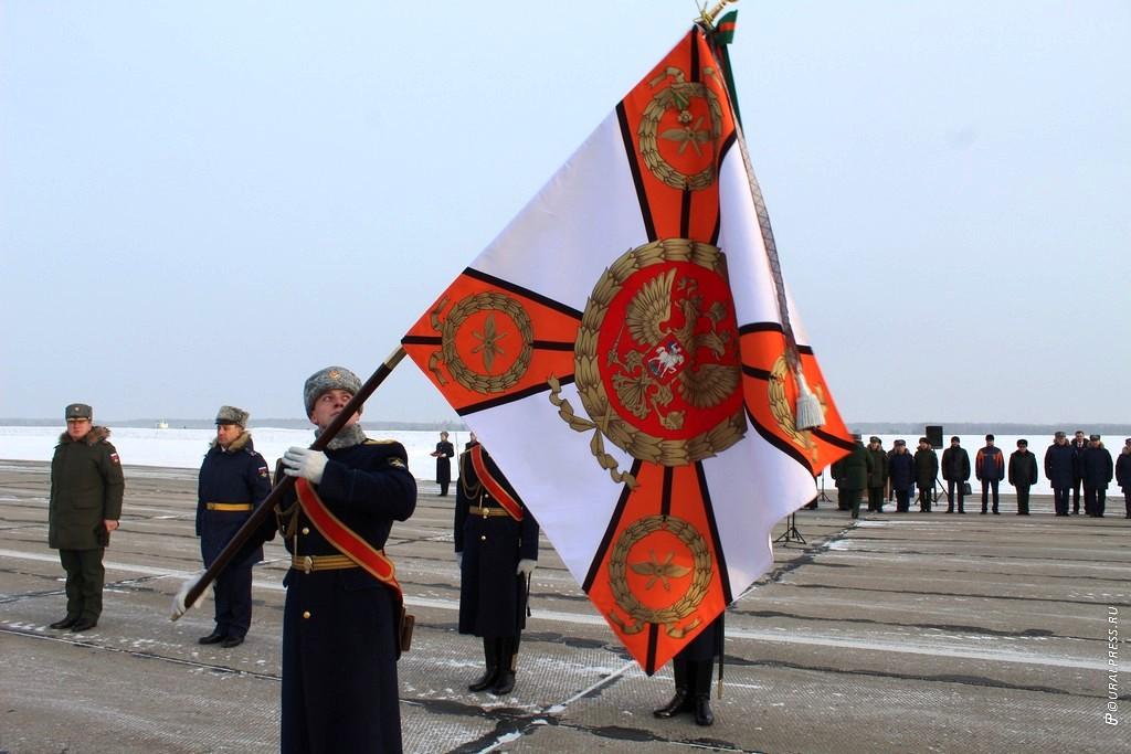 Смешанный авиационный полк, дислоцирующийся под Челябинском на аэродроме Шагол, наградил глава го