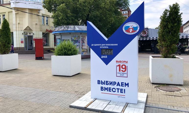 На пешеходной зонеулицы Кирова в Челябинске сегодня, 21 июля,состоялось открытие стел