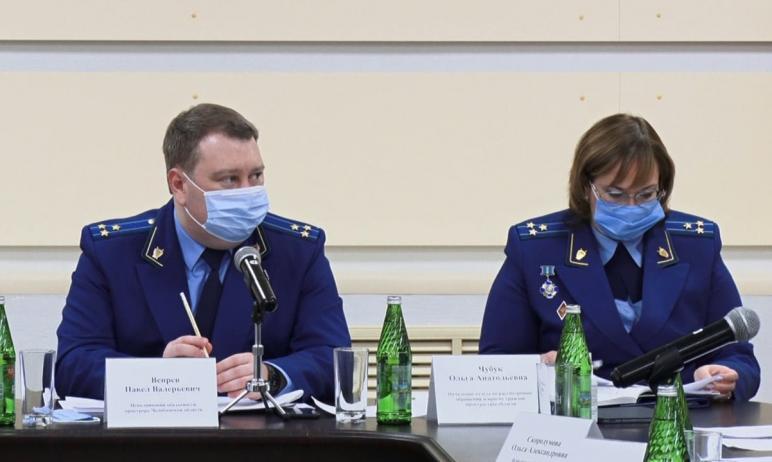 В Златоусте (Челябинская область) сегодня, 31-го марта, работает исполняющий обязанности прокурор