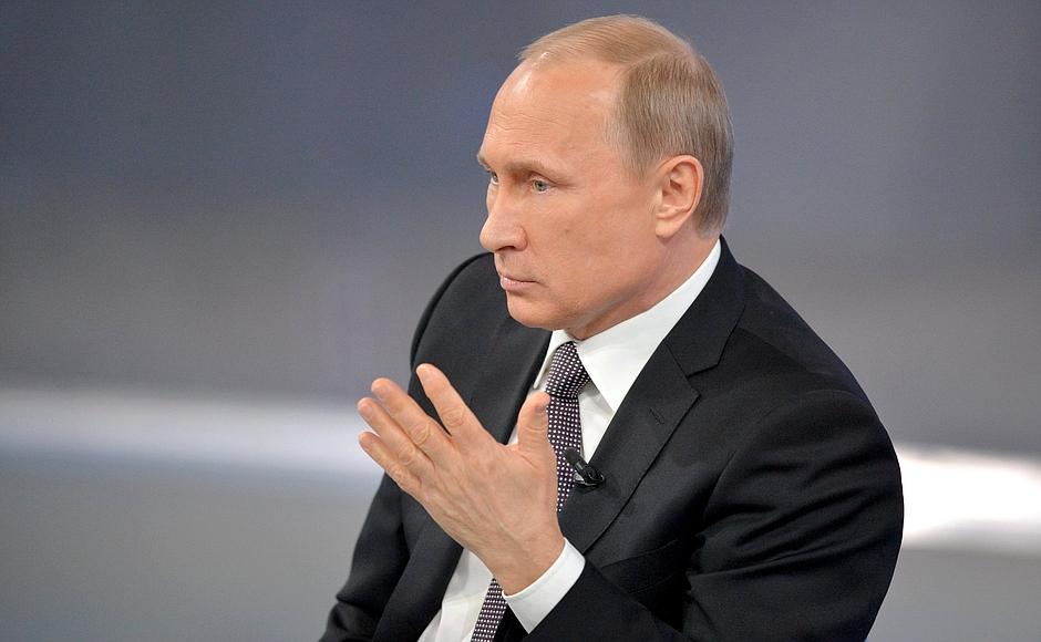 Об этом глава государства рассказа в ходе состоявшейся сегодня «прямой линии». Владимир Пу