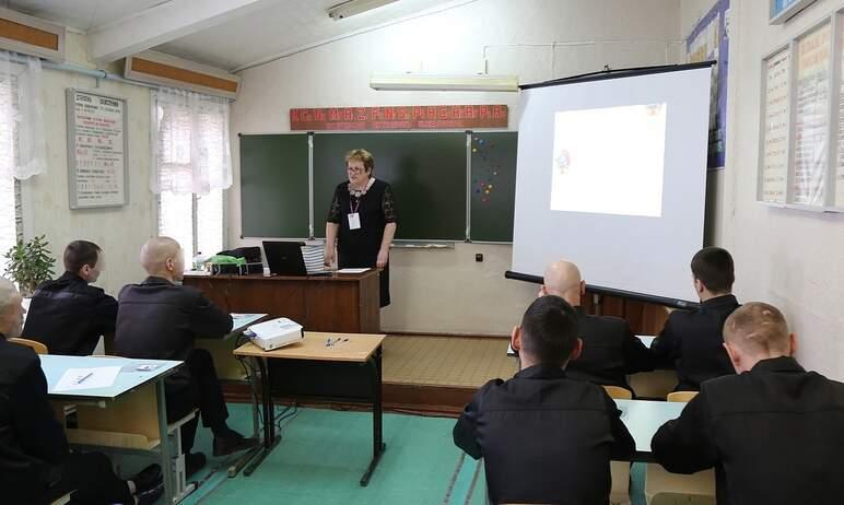 В новом учебном году в школах при исправительных учреждениях ГУФСИН России по Челябинской области