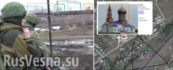 Как стало известно агентству «Урал-пресс-информ», фотографии с ополченцами на улицах Дебальцево у