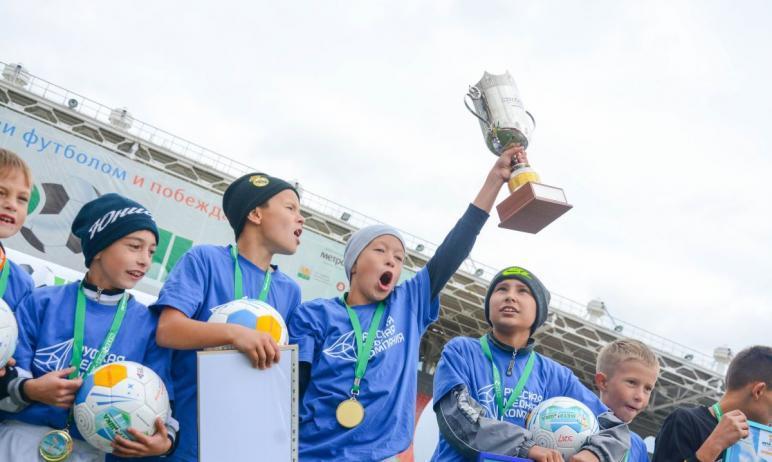 Команда, которая завоюет победу на фестивале детского дворового футбола «Метрошка», сможет съезди