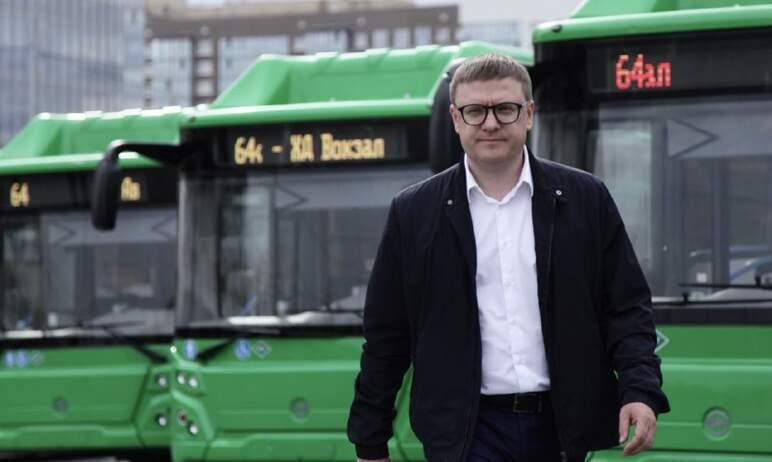В Челябинск поступила первая партия автобусов на газомоторном топливе, приобретенных в рамках фед