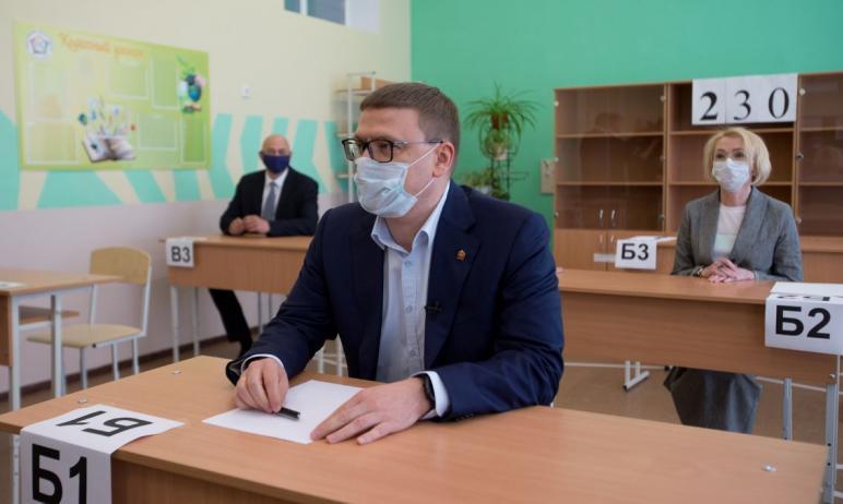 Губернатор Челябинской области Алексей Текслер поручил министерству образования