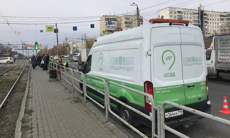 Во вторник, 19 октября, на дорогах Челябинска начали устанавливать индукционные петли. Технология