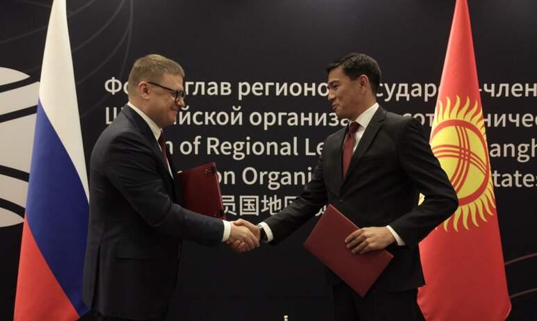В рамках Второго Форума глав регионов государств-членов Шанхайской организации сотрудничества (ШО