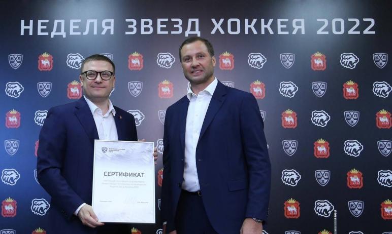 В 2022 году в Челябинске состоятся масштабные спортивные события - «Неделя звезд хоккея» и «Матч