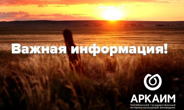В Челябинской области из-за угрозы распространения коронавирусной инфекции COVID-19 отменено пров