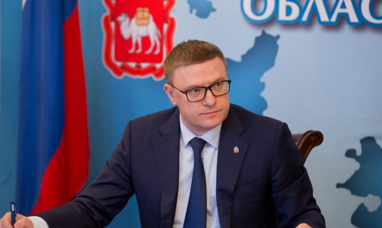 Челябинская область готова к реализации пилотного проекта по квотированию выбросов, что позволит