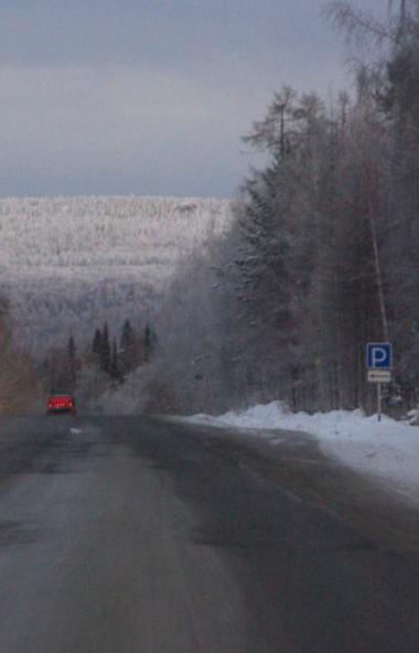 Снегопад, который начался минувшей ночью и продолжался до середины четверга, 12 декабря, не повли
