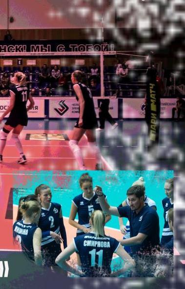В Сочельник, 6 января, в Челябинске состоится необычный волейбольный матч, в котором игроки женск