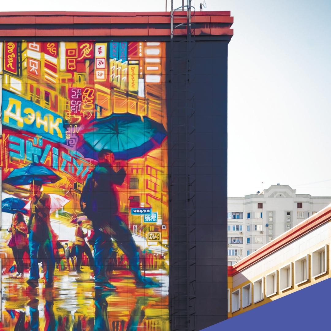 Фестиваль уличного искусства «Культурный код» может пройти вКазани