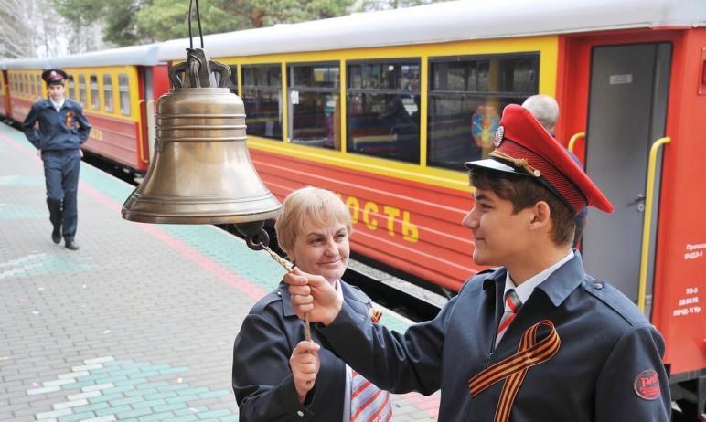 С первого мая 2021 года Челябинская и Курганская детские железные дороги открывают сезон летних п