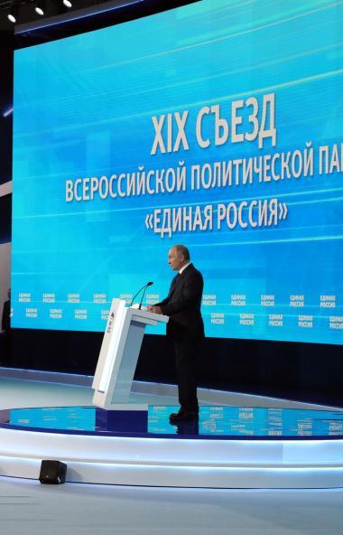 Статус правящей партии заключается не в том, чтобы править, а в том, чтобы служить народу России,