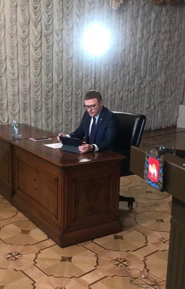 Губернатор Челябинской области Алексей Текслер выступил с обращением к Законодат