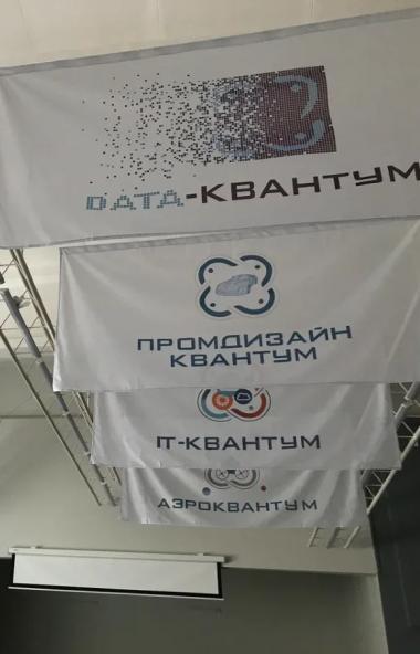 Детский технопарк «Кванториум» стал партнером управления МВД России по городу Магнитогорску (Челя