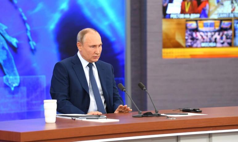 В четверг, 17 декабря, президент России Владимир Путин во время ежегодной пресс-