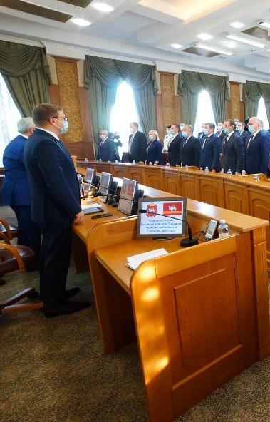 В Челябинской области депутаты Законодательного Собрания седьмого созыва на первом пленарном засе
