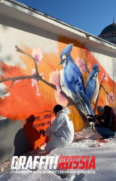 Челябинская область стала победителем голосования на проведение фестиваля уличного искусства в ра