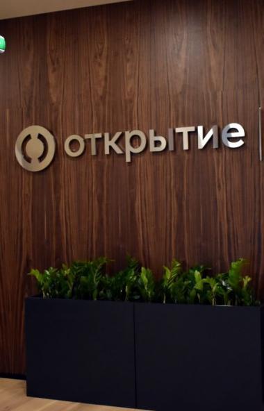 Банк «Открытие» в Челябинской области продолжает программу обновления сети. В реконструированном