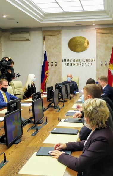 Выборы депутатов Законодательного собрания Челябинской области седьмого созыва по единому избират
