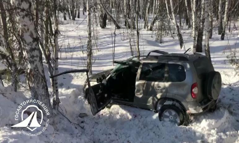 В среду, третьего февраля, в Каслинском районе Челябинской области машина «Нива» ушла в занос и в