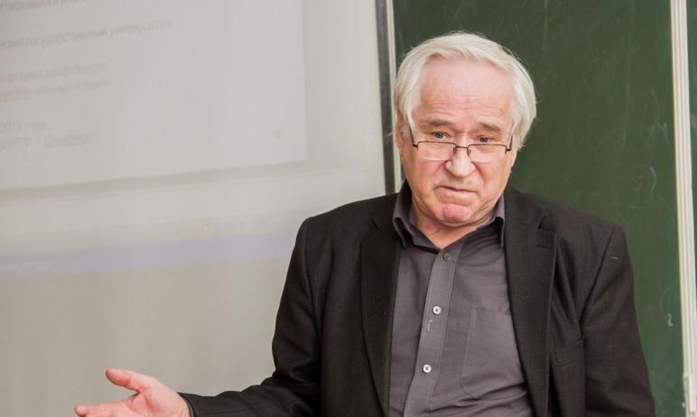 Накануне, третьего марта, на 75-ом году жизни скончался доктор физико-математических наук, профес