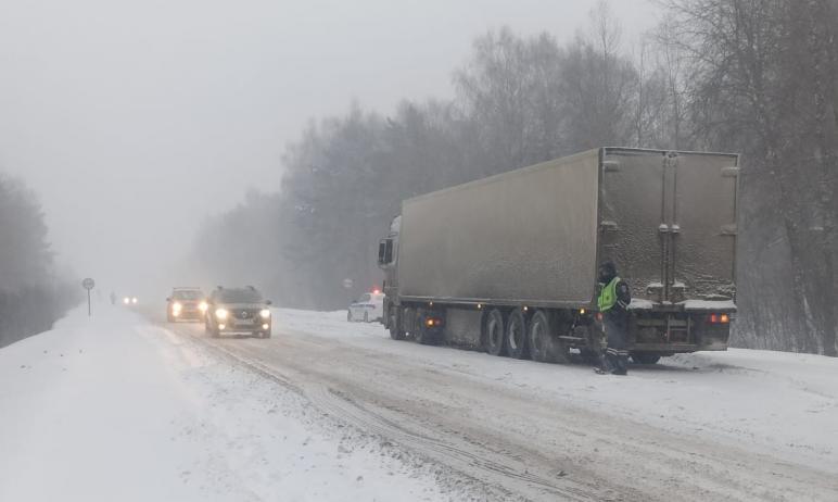 В воскресенье, 10 января, в связи с неблагоприятными погодными условиями на территории Челябинско