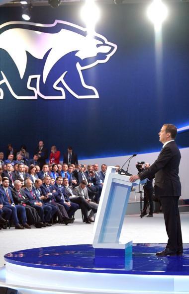 С 1 января 2020 года партия «Единая Россия» будет проводить ежемесячный конкурс для блогеров и жу