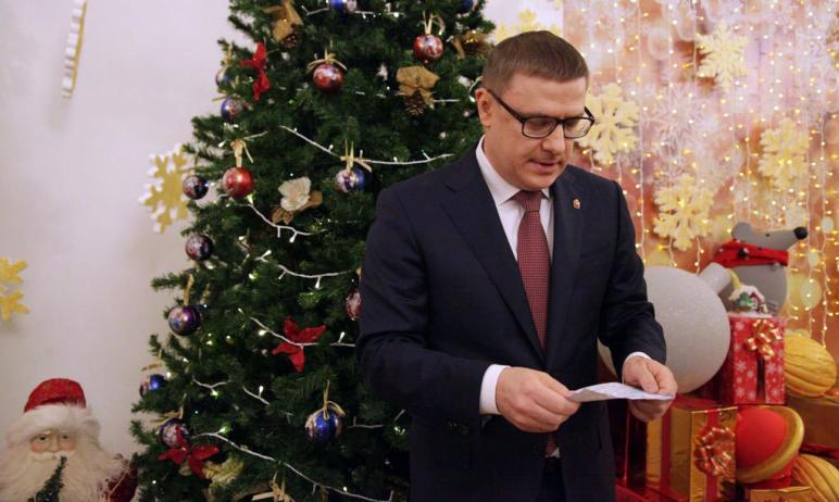 Губернатор Челябинской области Алексей Текслер объявил четверг, 31 декабря 2020 года, выходным дн