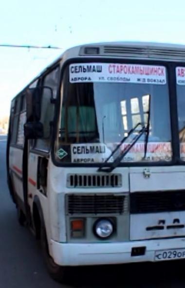 Полномочия по осуществлению регулярных перевозок пассажиров общественным транспортом в Челябинске