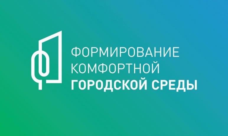 Благоустраивать дворы и зоны отдыха в Челябинске начнут в мае. В этом году в рамках программы «Фо