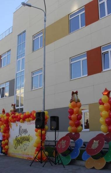 В День знаний, первого сентября 2020 года, в 145 микрорайоне Магнитогорска (Челябинская область)