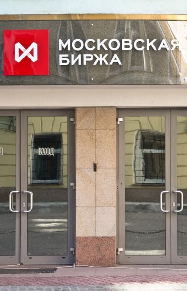 После краха на Лондонской и Нью-Йоркской биржах ценные бумаги российских компаний сегодня, 10 мар