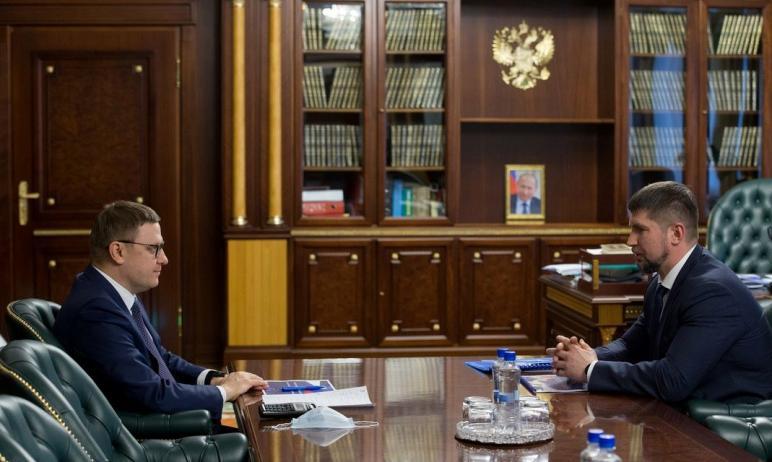 Губернатор Челябинской области Алексей Текслер встретился с генеральным директор
